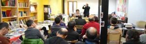 97FM irratia: Notizia  gara!  (97FM  irratia  komunikabideetan)
