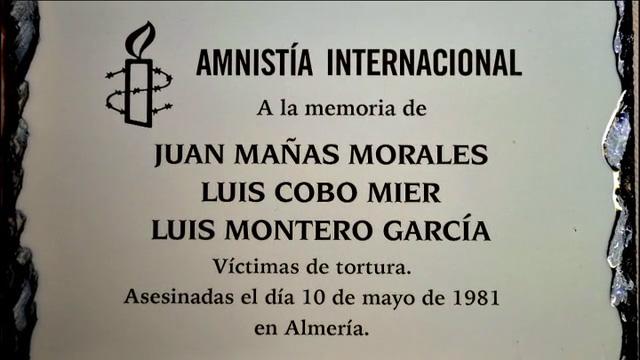 """La Memoria: """"Caso Almeria"""": memoria de una democrática impunidad"""