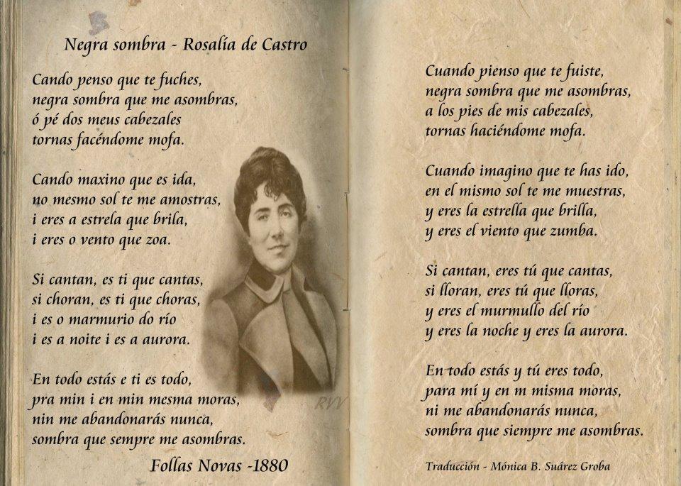 La Atalaya: Homenaje  a  la  poeta  gallega  Rosalía  de  Castro
